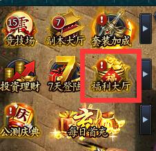 剑侠情缘2礼包_剑侠情缘2新手卡_剑侠情缘2特
